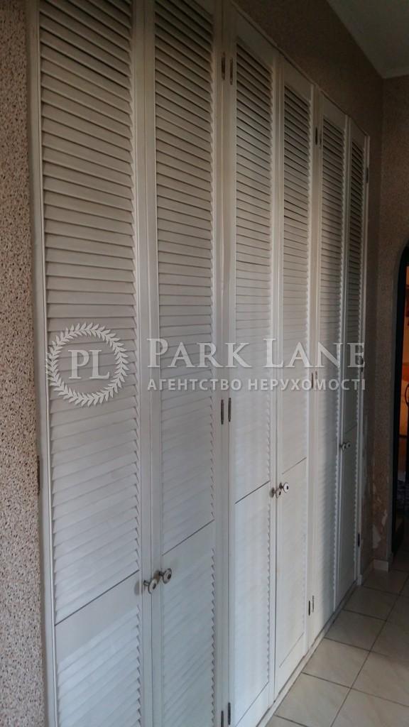 Квартира R-6682, Шелковичная, 13/2, Киев - Фото 15