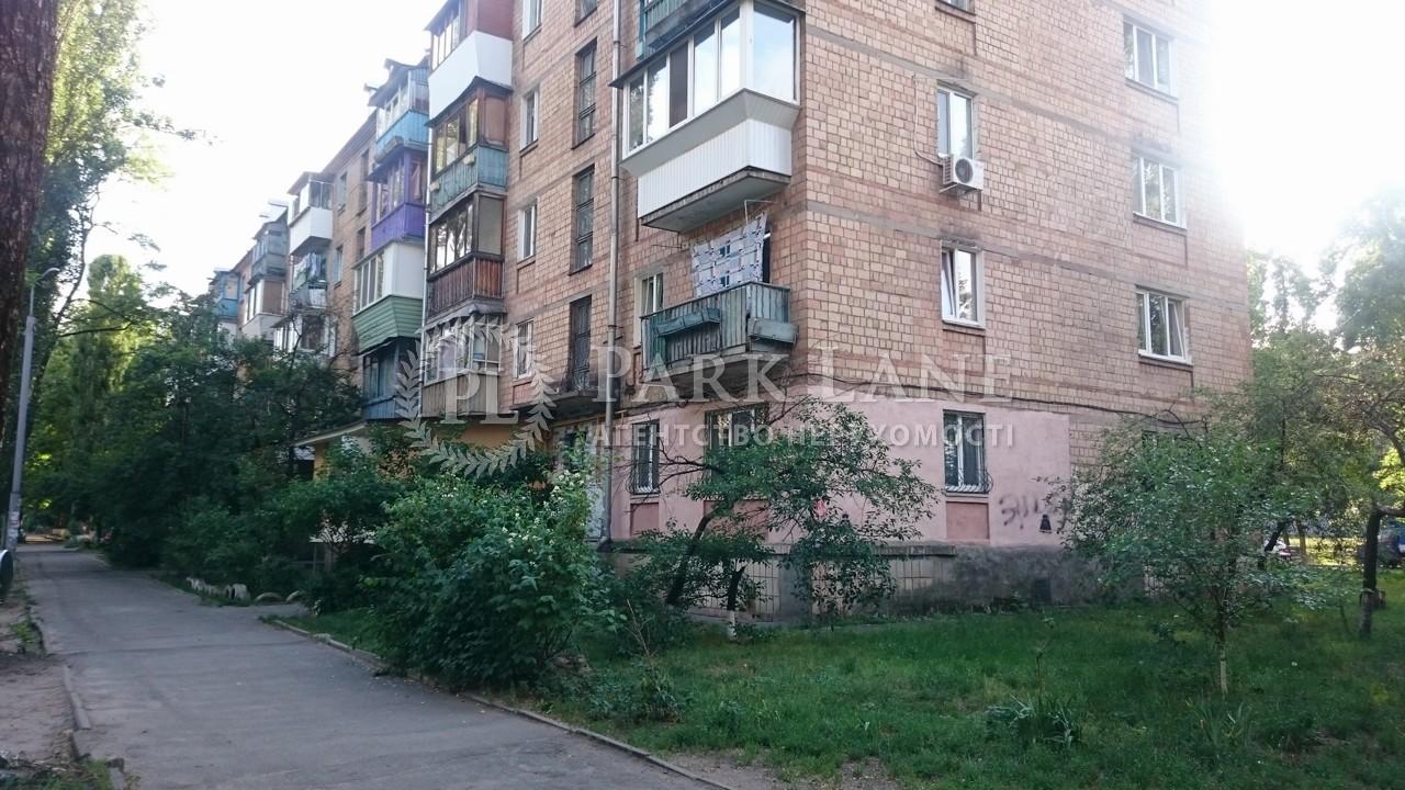 Квартира ул. Светлицкого, 19, Киев, X-26192 - Фото 9