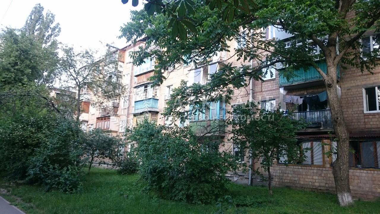 Квартира ул. Светлицкого, 19, Киев, X-26192 - Фото 1