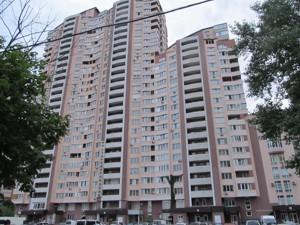 Квартира B-94125, Харьковское шоссе, 17а, Киев - Фото 2
