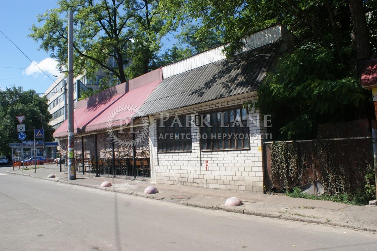 Кафе, вул. Пуща-Водицька, Київ, Z-153736 - Фото 2