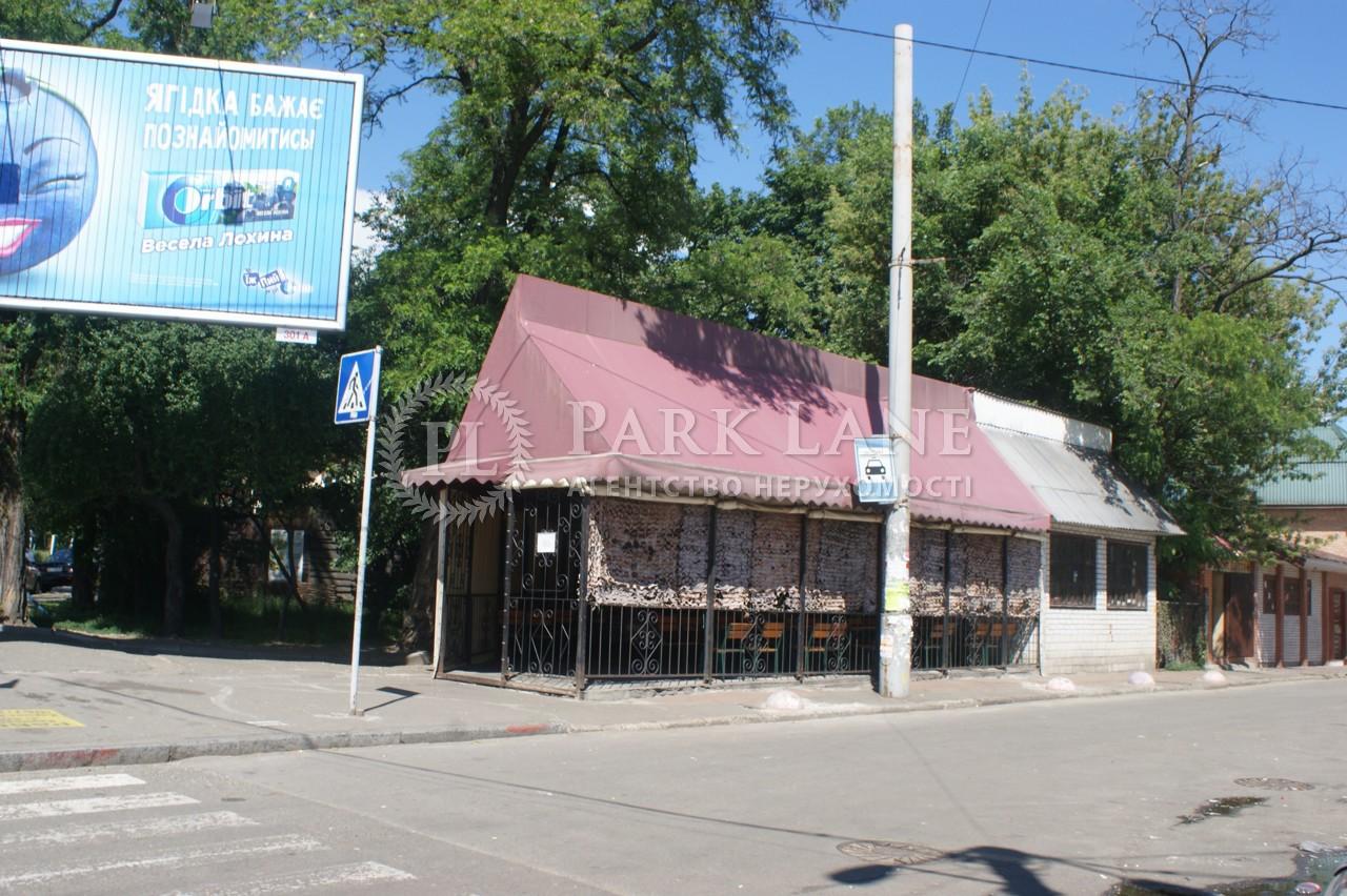 Кафе, вул. Пуща-Водицька, Київ, Z-153736 - Фото 3