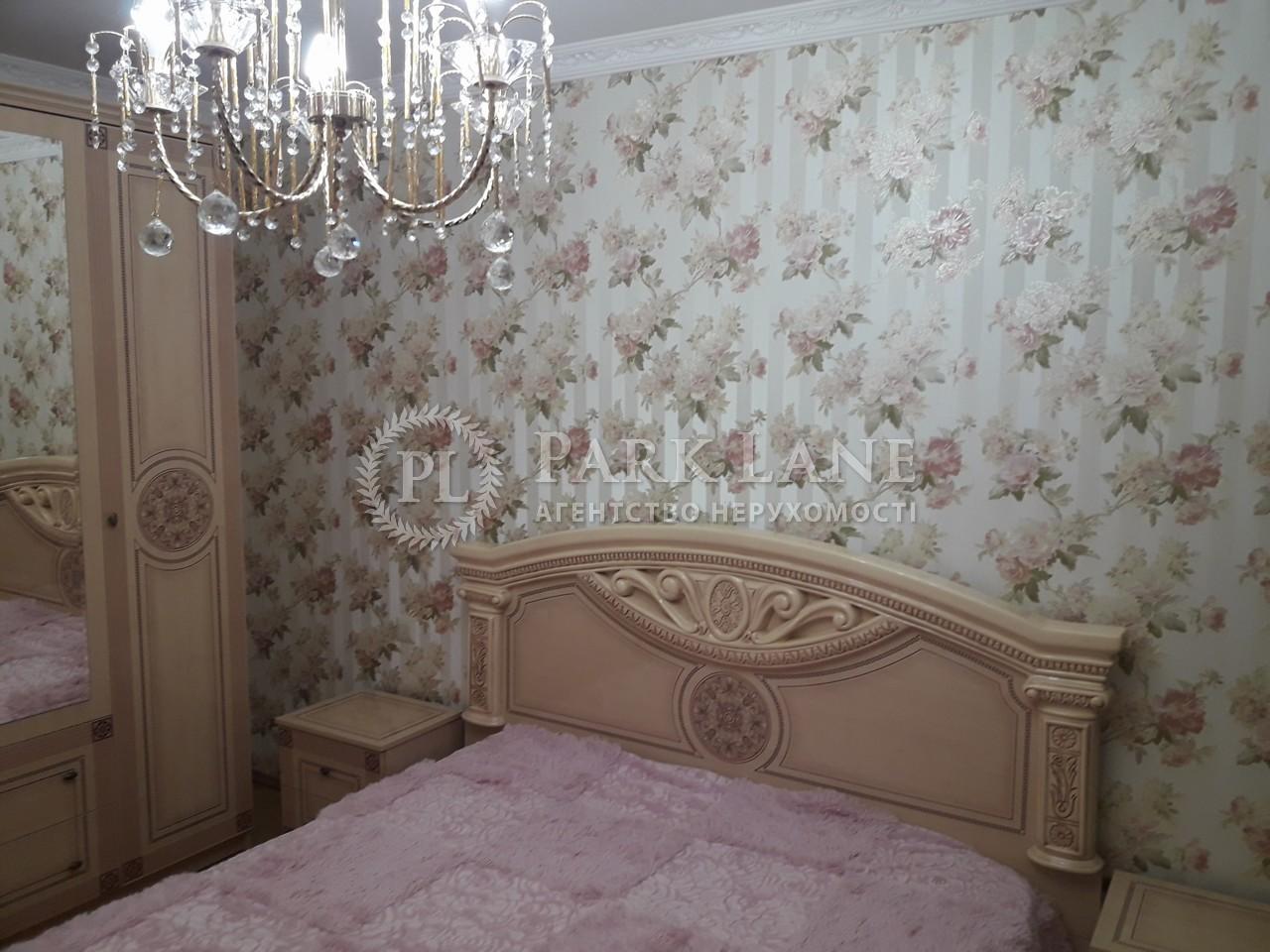 Квартира Победы просп., 89а, Киев, R-6979 - Фото 3