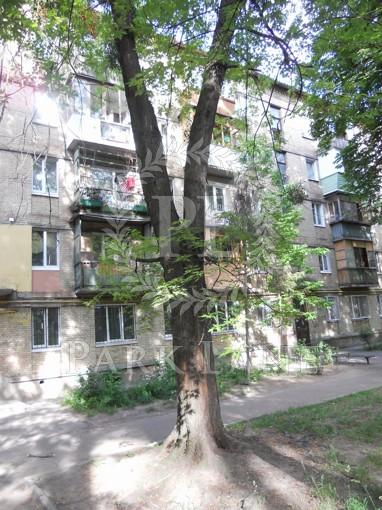 Квартира Козицкого Филиппа, 5 корпус 1, Киев, Z-766939 - Фото
