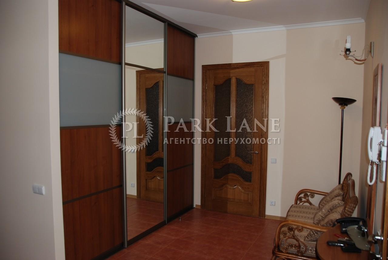 Квартира ул. Драгомирова Михаила, 4, Киев, Z-160570 - Фото 19