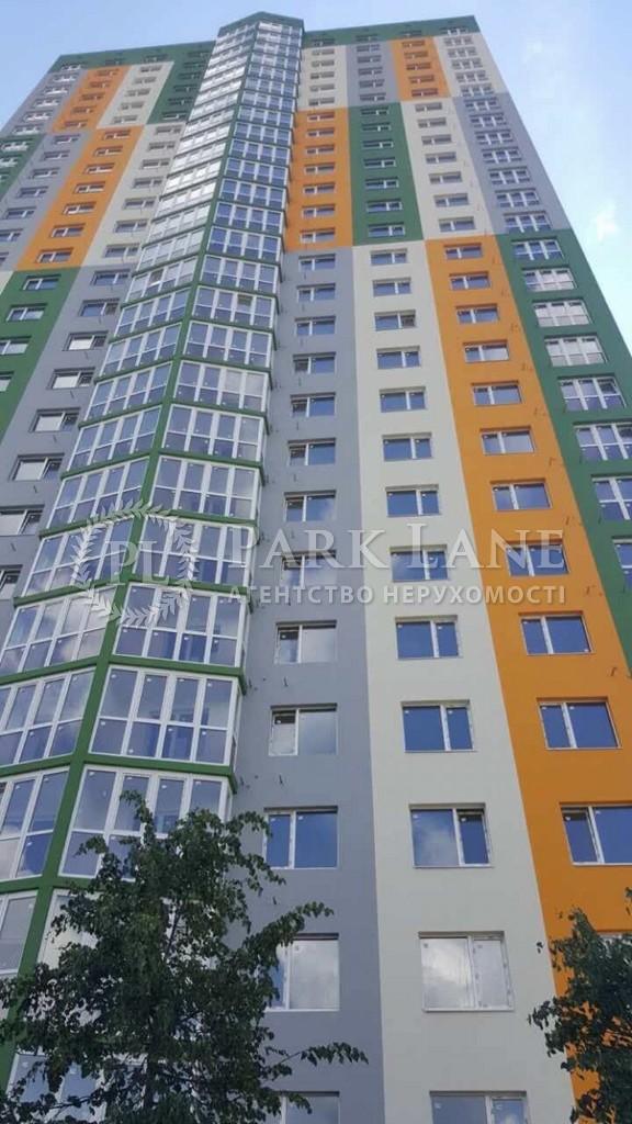 Квартира B-96706, Калнишевского Петра (Майорова М.), 14, Киев - Фото 2