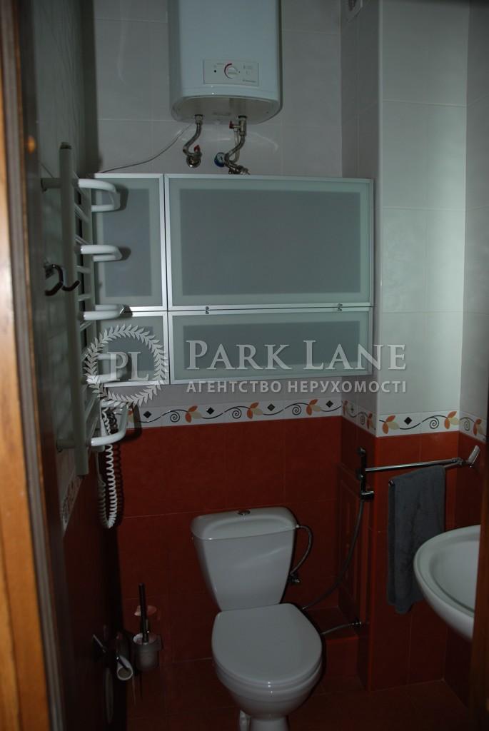 Квартира ул. Драгомирова Михаила, 4, Киев, Z-160570 - Фото 16