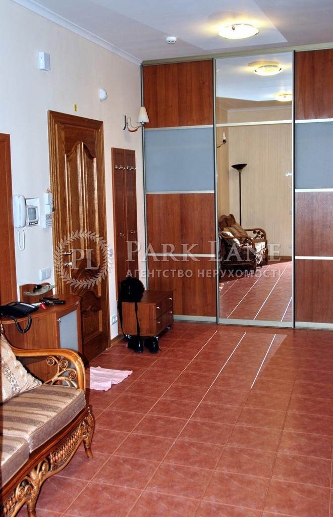 Квартира ул. Драгомирова Михаила, 4, Киев, Z-160570 - Фото 20