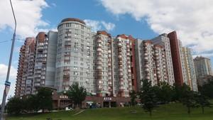 Квартира I-33289, Саперно-Слободская, 8, Киев - Фото 2