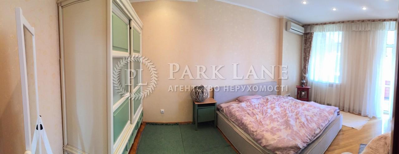 Квартира Леси Украинки бульв., 23, Киев, R-8805 - Фото 3