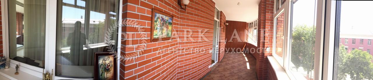 Квартира Леси Украинки бульв., 23, Киев, R-8805 - Фото 8