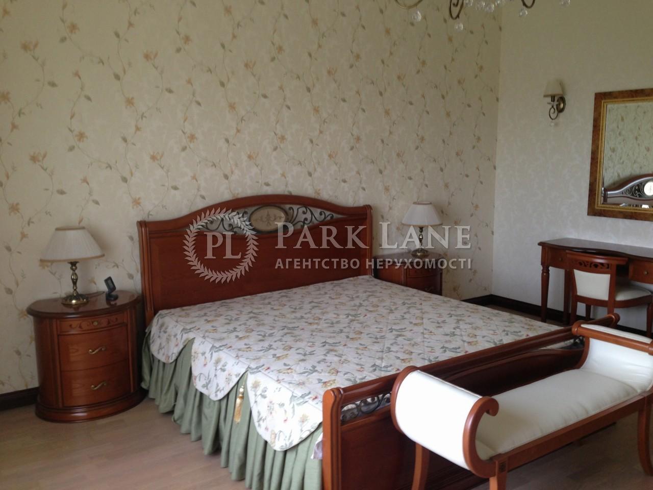 Дом ул. Некрасова, Горбовичи, I-26765 - Фото 4