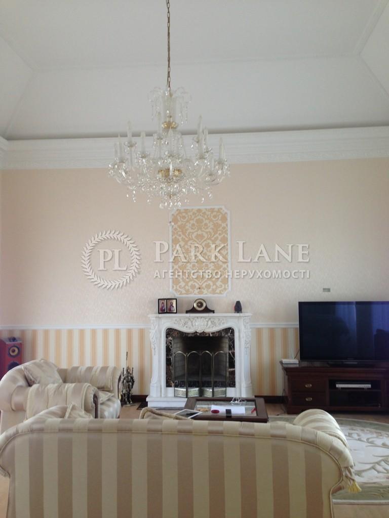 Дом ул. Некрасова, Горбовичи, I-26765 - Фото 2