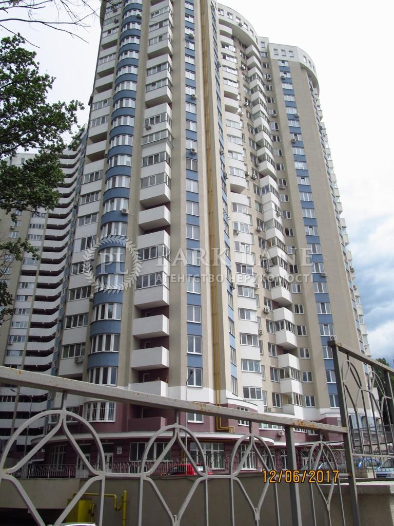 Паркінг, K-24989, Ризька, Київ - Фото 2