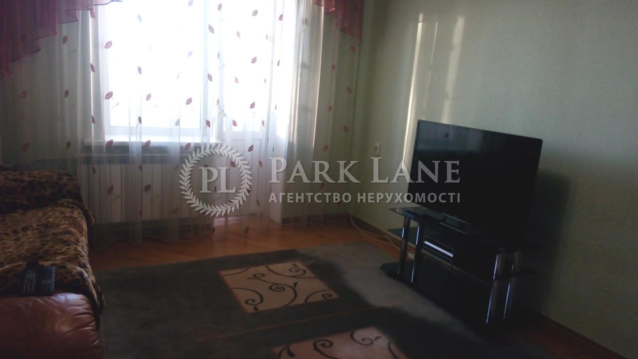 Квартира ул. Верховинца Василия, 10, Киев, R-8898 - Фото 5