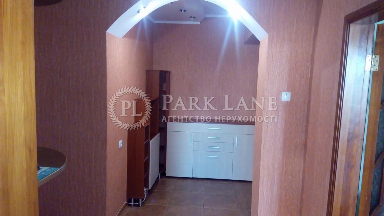 Квартира ул. Верховинца Василия, 10, Киев, R-8898 - Фото 6
