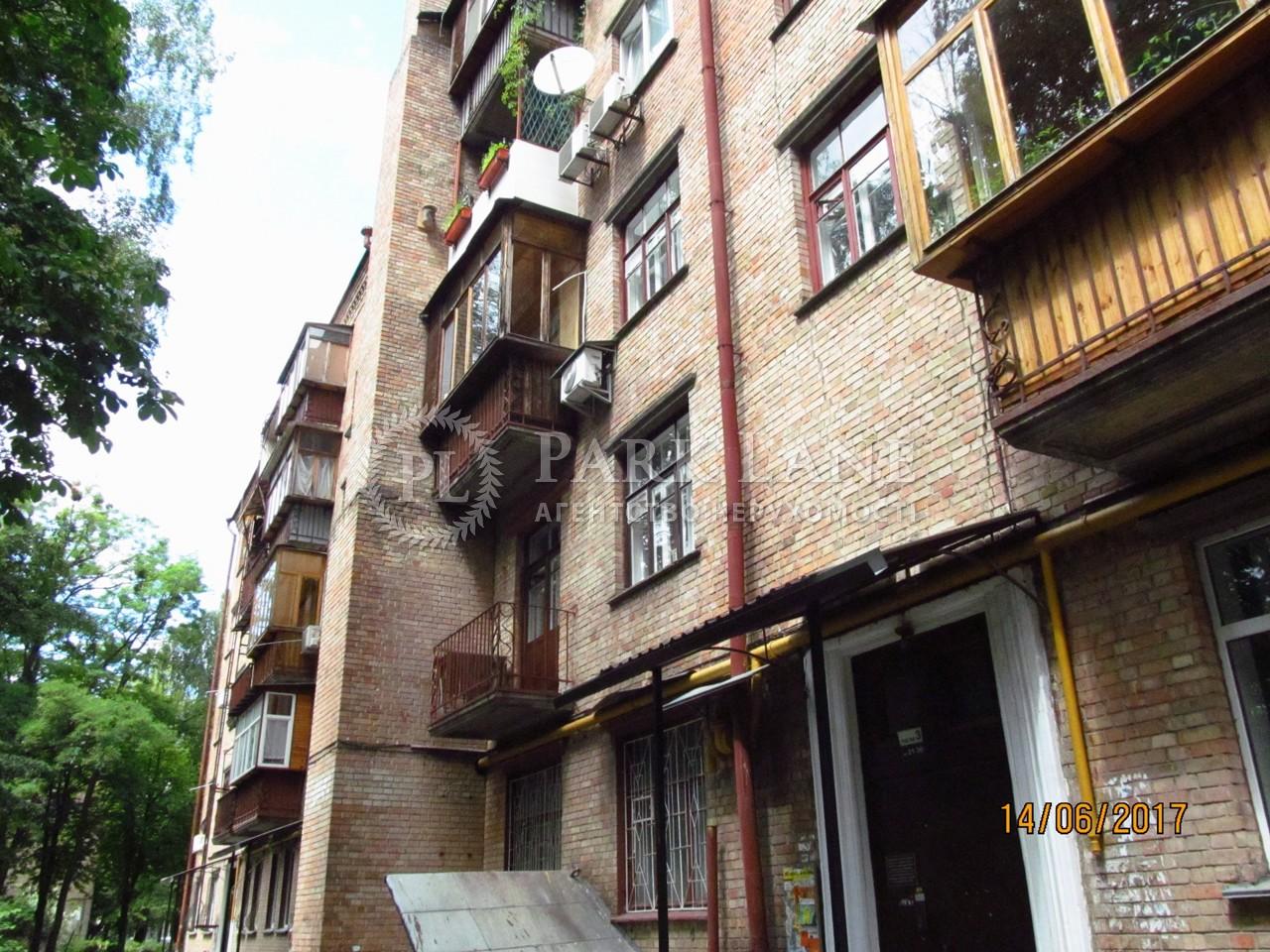 Квартира ул. Мартиросяна, 13, Киев, R-27987 - Фото 14