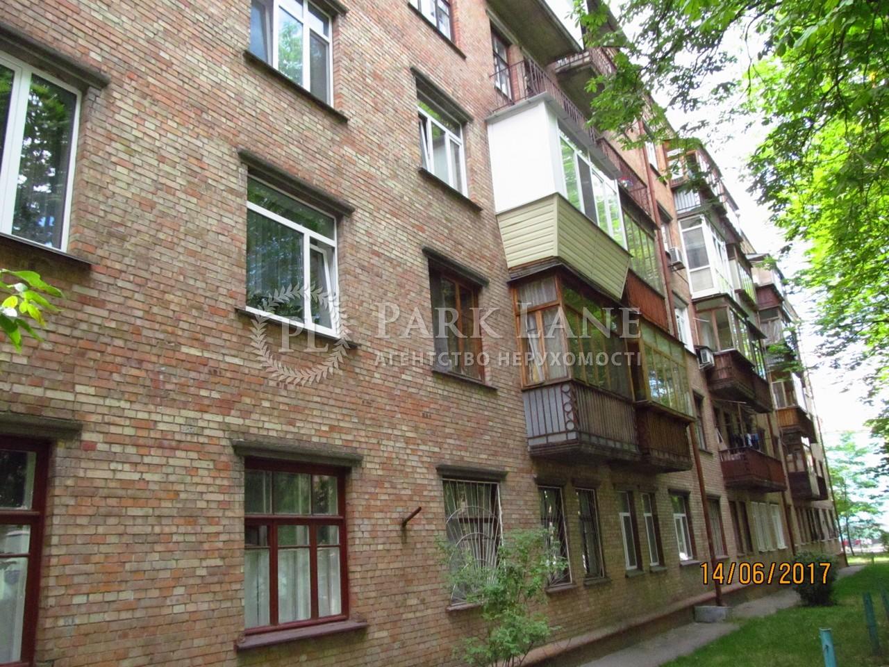 Квартира ул. Мартиросяна, 13, Киев, R-27987 - Фото 1