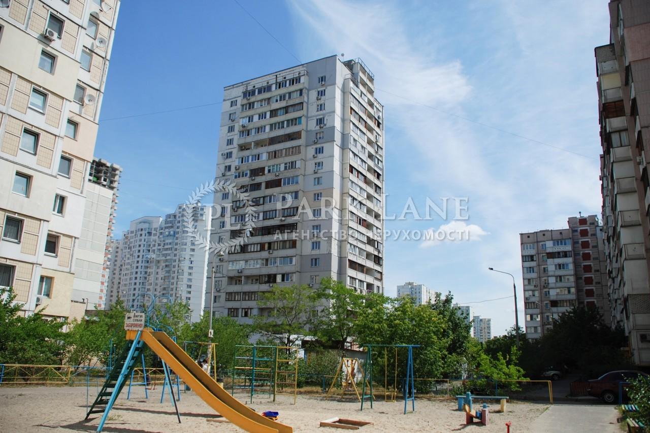 Квартира Григоренко Петра просп., 3б, Киев, Z-701577 - Фото 3