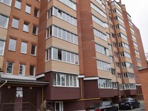 Квартира R-27725, Новооскольская, 10в, Ирпень - Фото 1