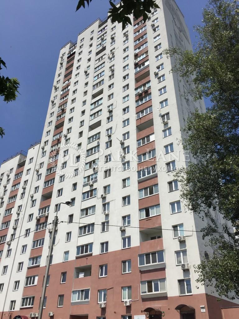 Квартира Маяковского Владимира просп., 1в, Киев, Z-1197143 - Фото 1