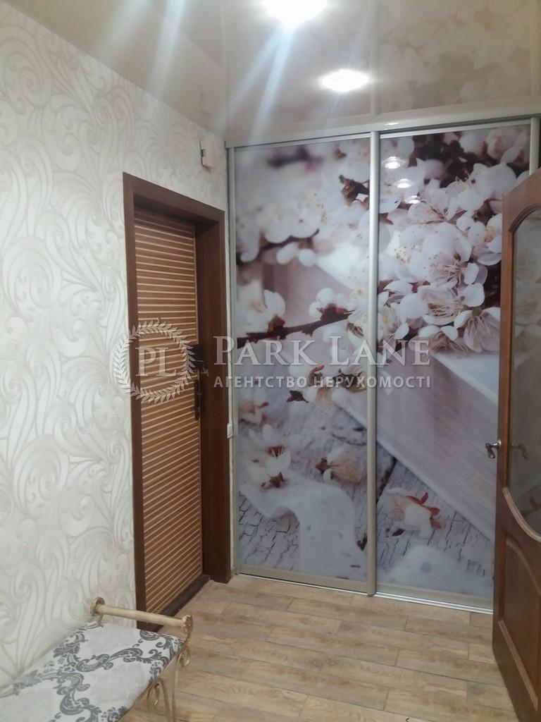Квартира ул. Донца Михаила, 2б, Киев, R-8850 - Фото 7