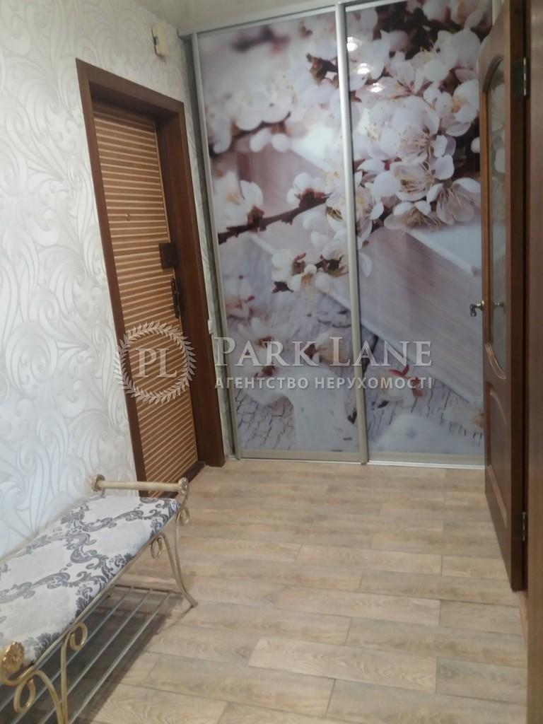 Квартира ул. Донца Михаила, 2б, Киев, R-8850 - Фото 8