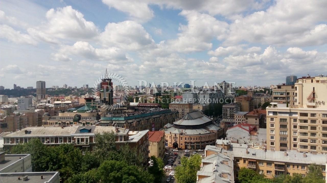 Офис, Крутой спуск, Киев, J-24007 - Фото 22