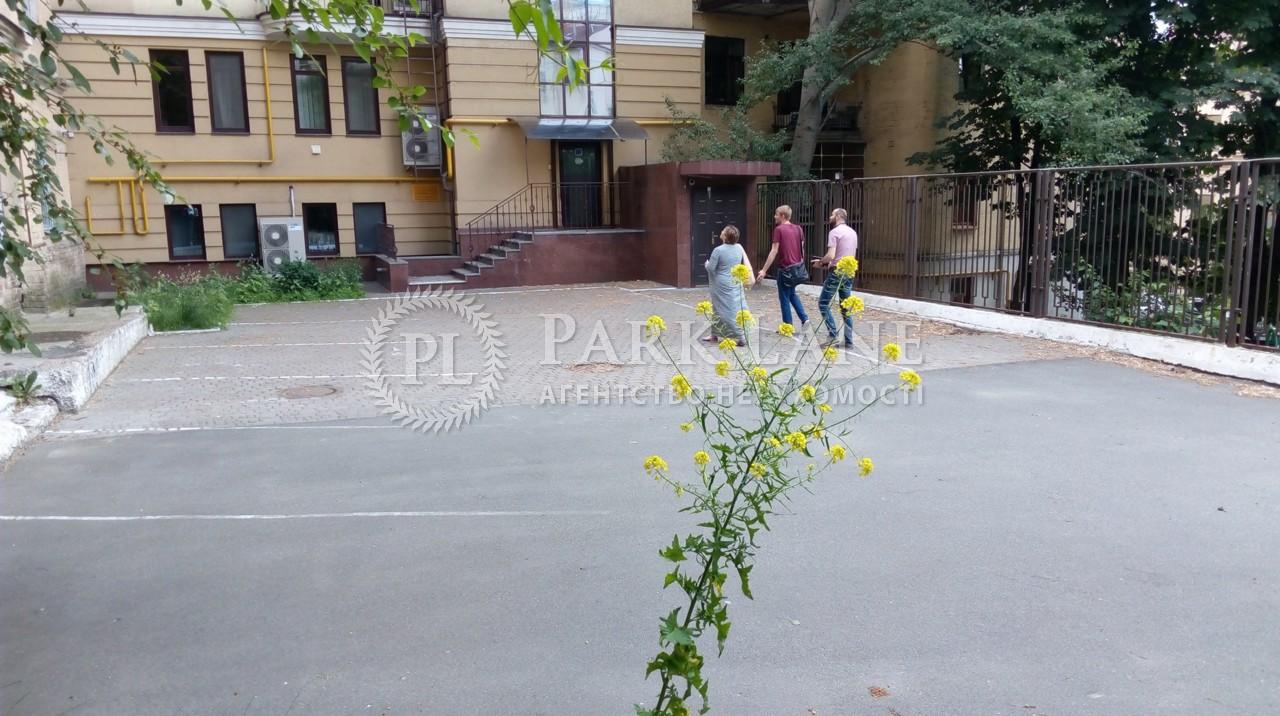 Офис, Крутой спуск, Киев, J-24007 - Фото 23