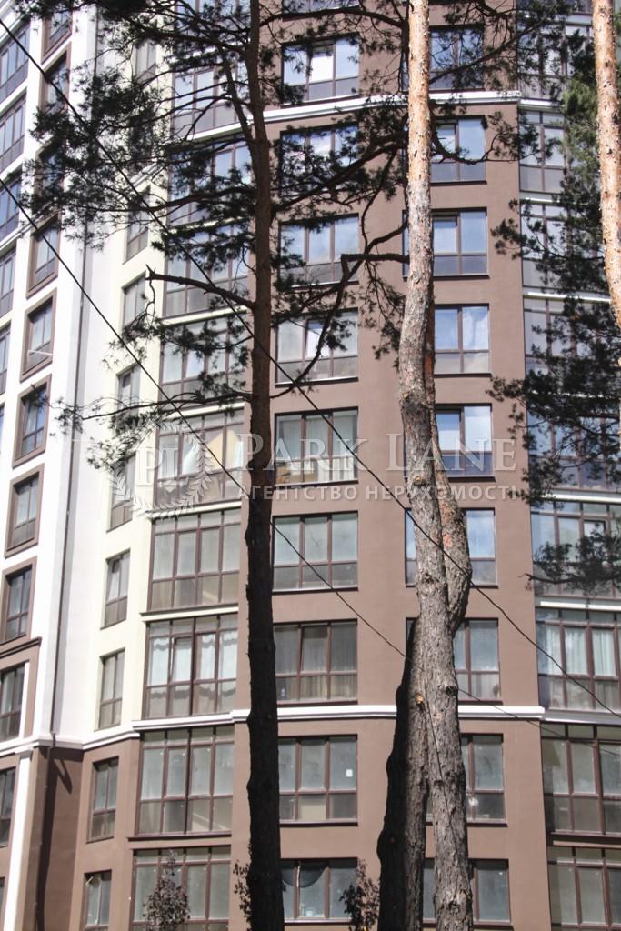 Квартира ул. Радистов, 34, Киев, N-20623 - Фото 3