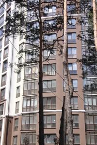 Квартира Z-706033, Радистов, 34, Киев - Фото 2