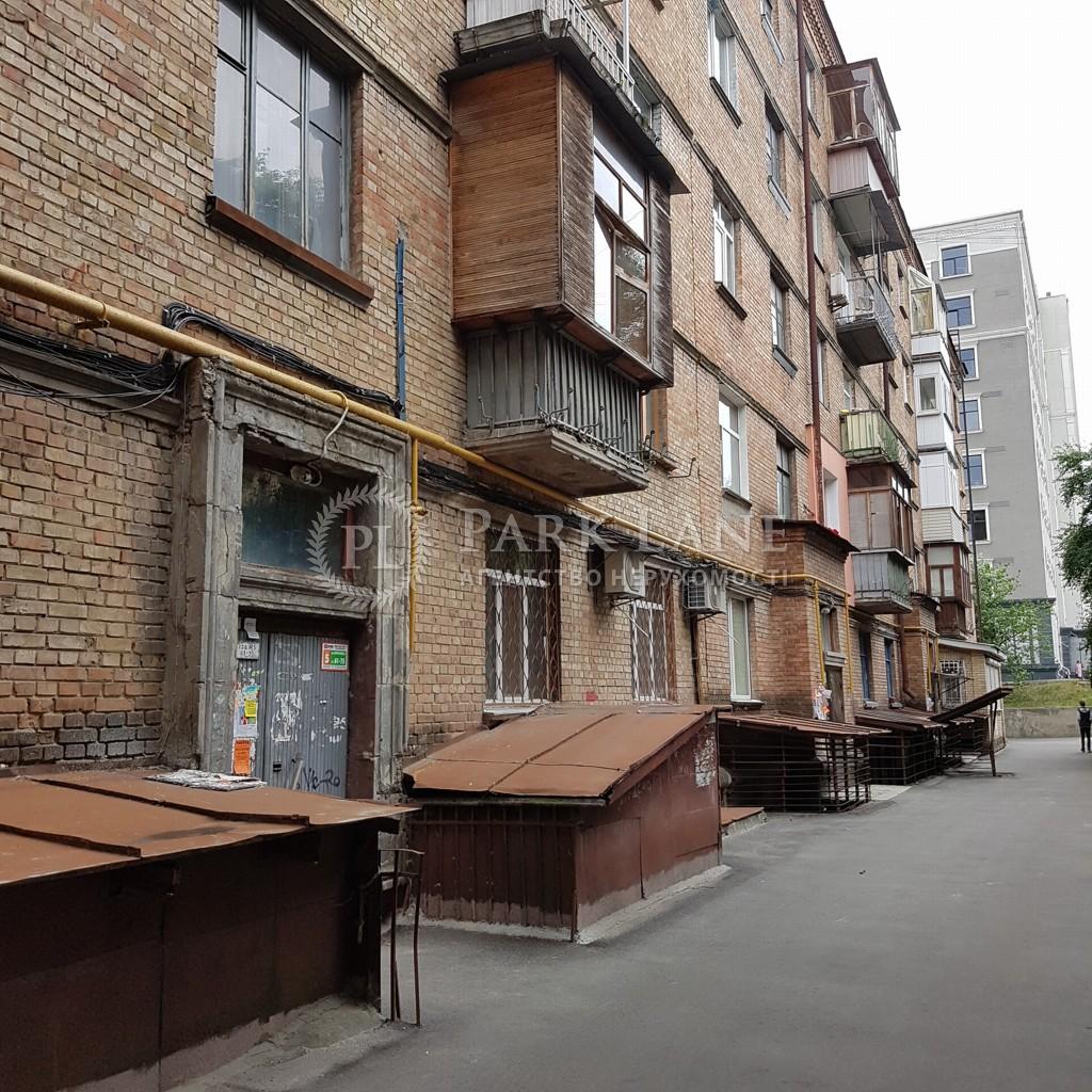 Нежилое помещение, Дружбы Народов бульв., Киев, Z-665717 - Фото 9