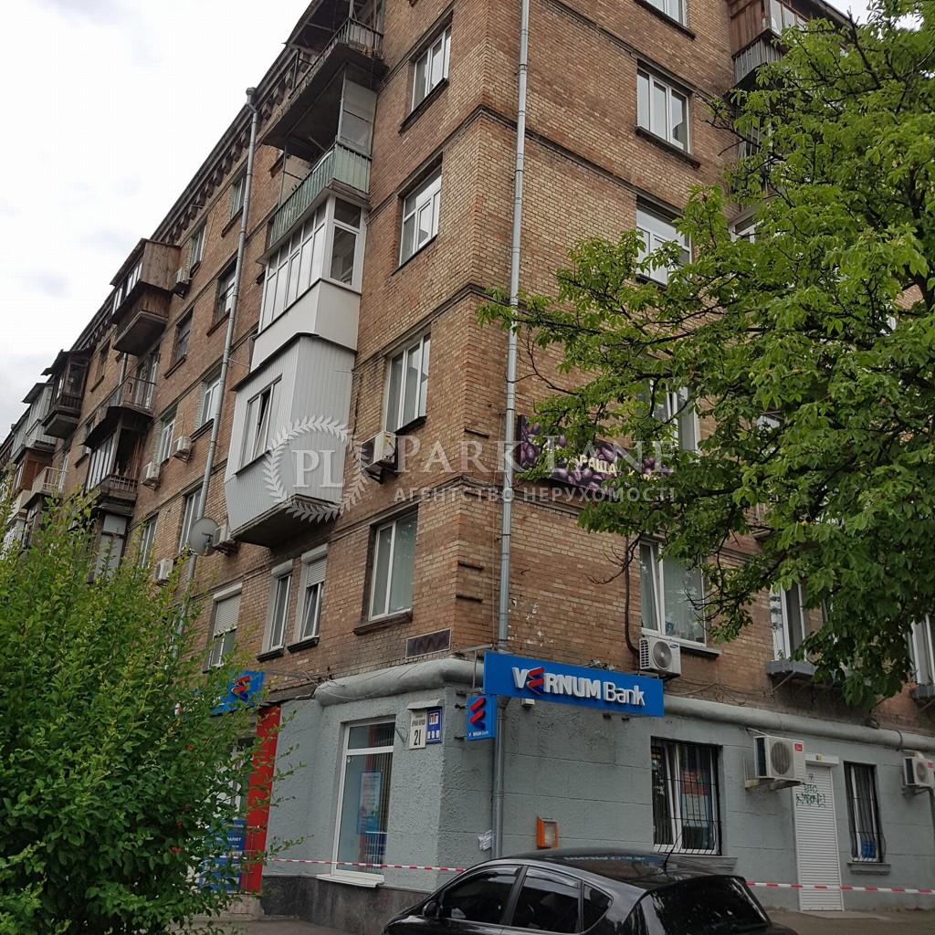 Нежилое помещение, Дружбы Народов бульв., Киев, Z-665717 - Фото 1