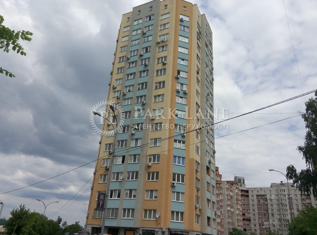 Квартира ул. Большая Китаевская, 53, Киев, Z-64175 - Фото 16
