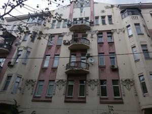 Квартира J-30262, Рейтарская, 20/24, Киев - Фото 4