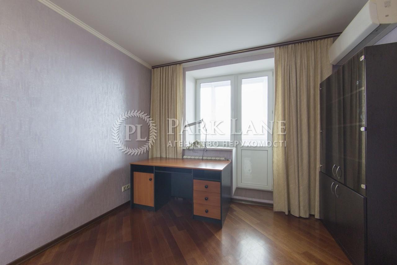 Квартира ул. Бориспольская, 12в, Киев, Z-226350 - Фото 7