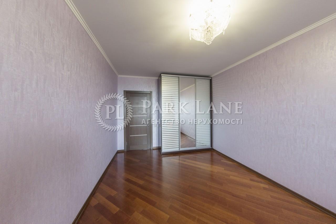 Квартира ул. Бориспольская, 12в, Киев, Z-226350 - Фото 8