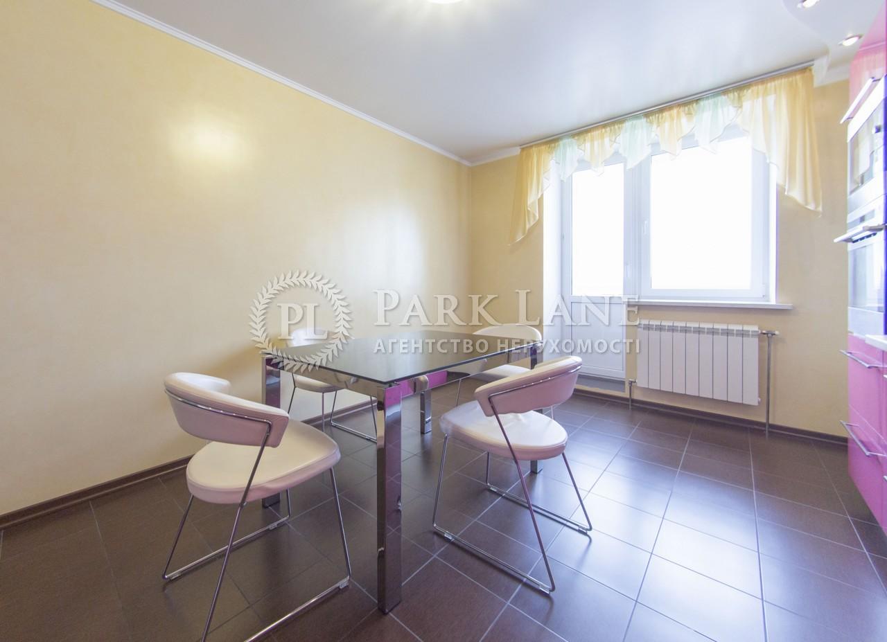 Квартира ул. Бориспольская, 12в, Киев, Z-226350 - Фото 13