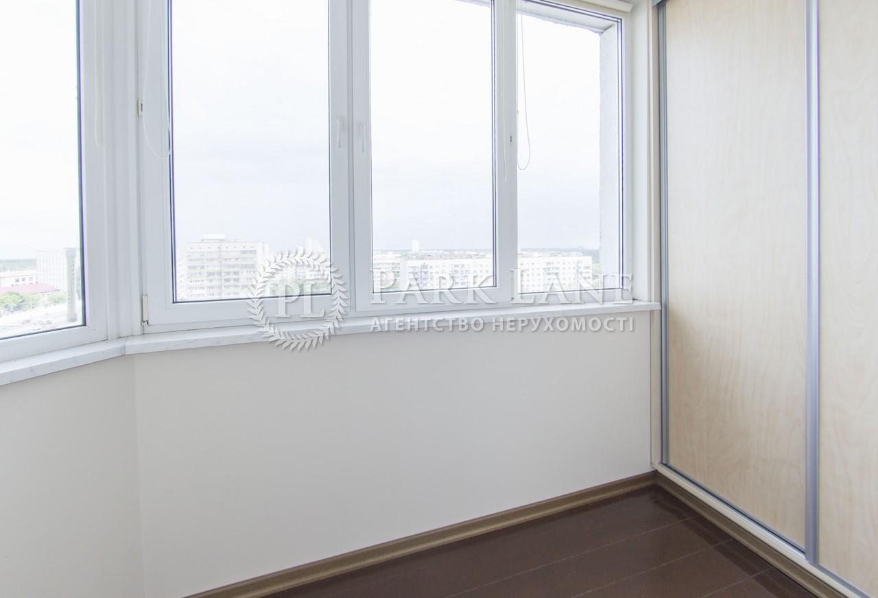 Квартира ул. Бориспольская, 12в, Киев, Z-226350 - Фото 23