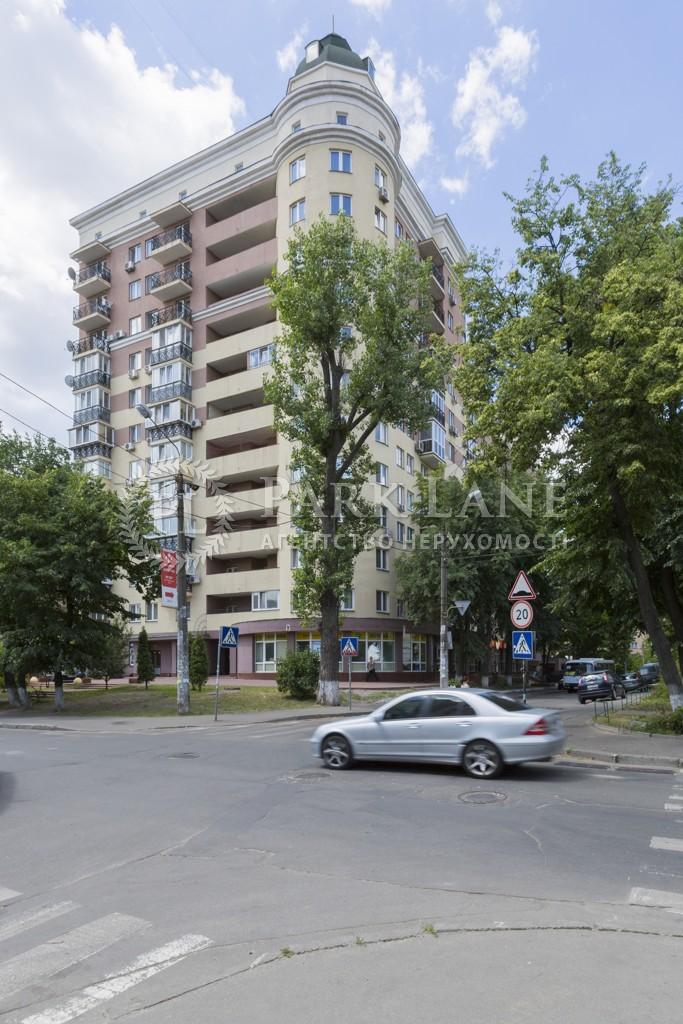 Квартира ул. Татарская, 27/4, Киев, D-35819 - Фото 1