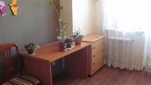Квартира J-24133, Мишуги Александра, 8, Киев - Фото 10