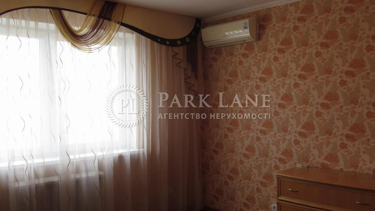 Квартира J-24133, Мишуги Александра, 8, Киев - Фото 11