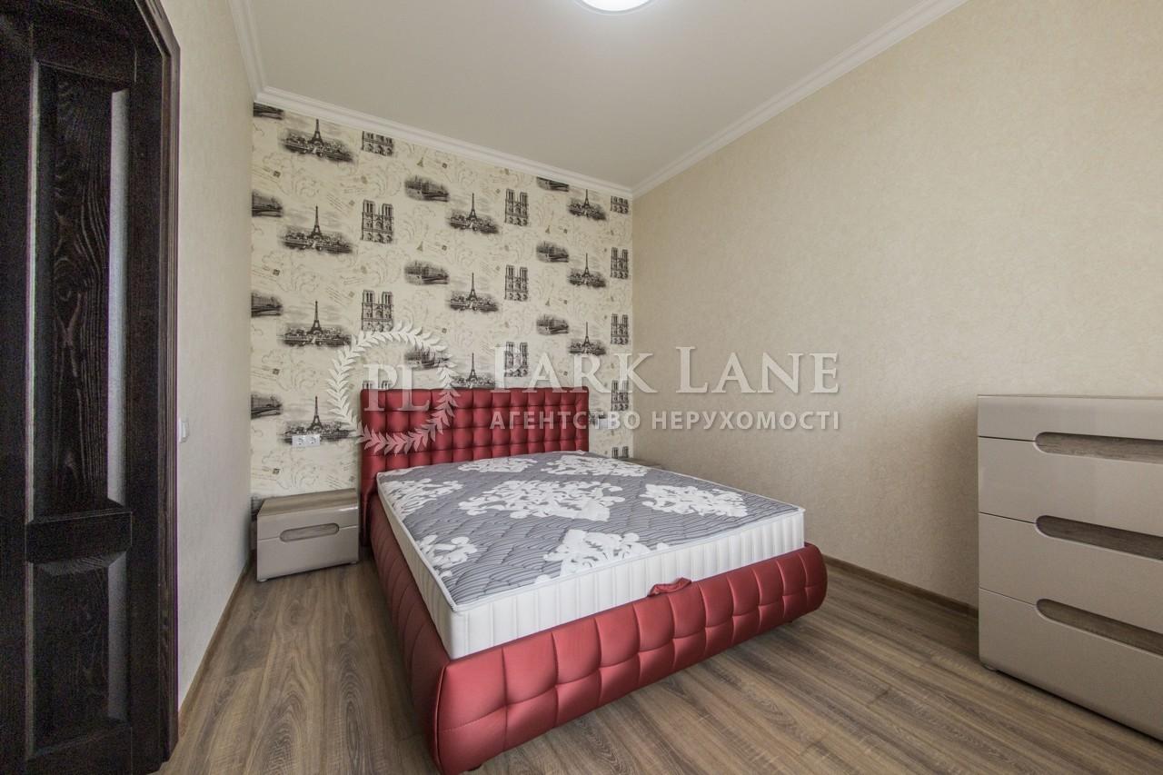Квартира B-94819, Саксаганского, 37к, Киев - Фото 14