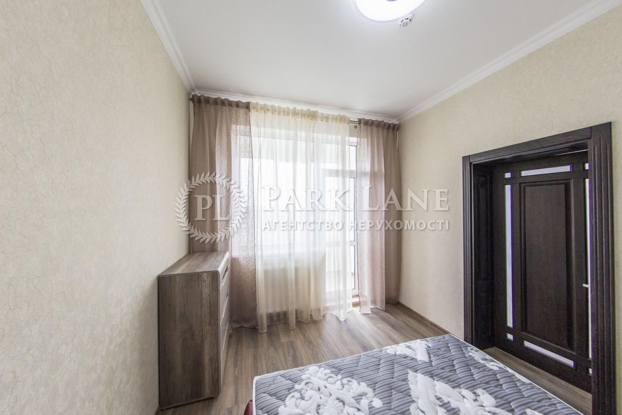 Квартира B-94819, Саксаганского, 37к, Киев - Фото 15