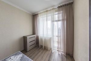 Квартира B-94819, Саксаганского, 37к, Киев - Фото 16