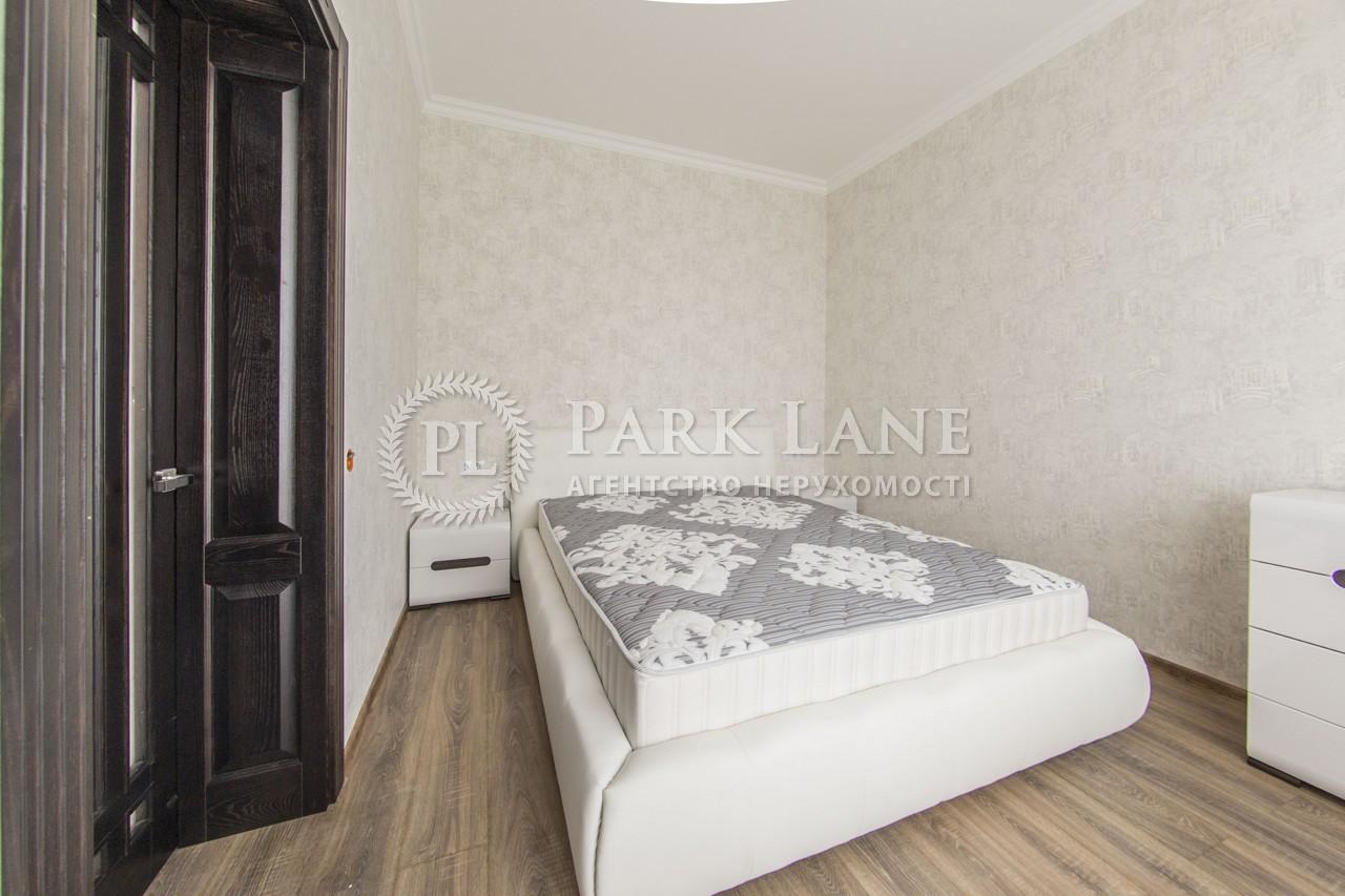 Квартира ул. Саксаганского, 37к, Киев, B-95016 - Фото 11