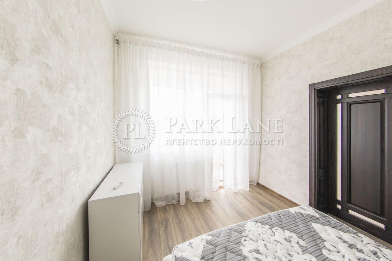 Квартира ул. Саксаганского, 37к, Киев, B-95016 - Фото 13