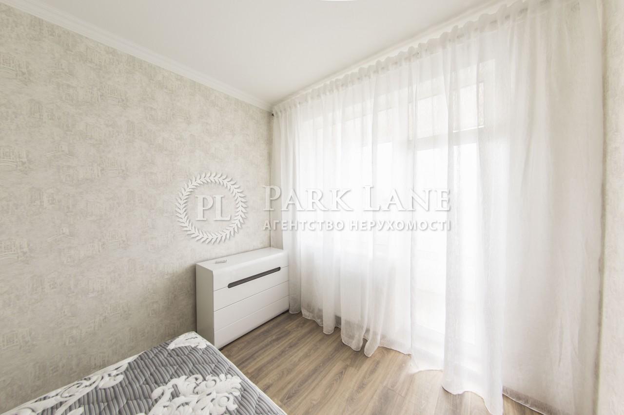 Квартира ул. Саксаганского, 37к, Киев, B-95016 - Фото 12