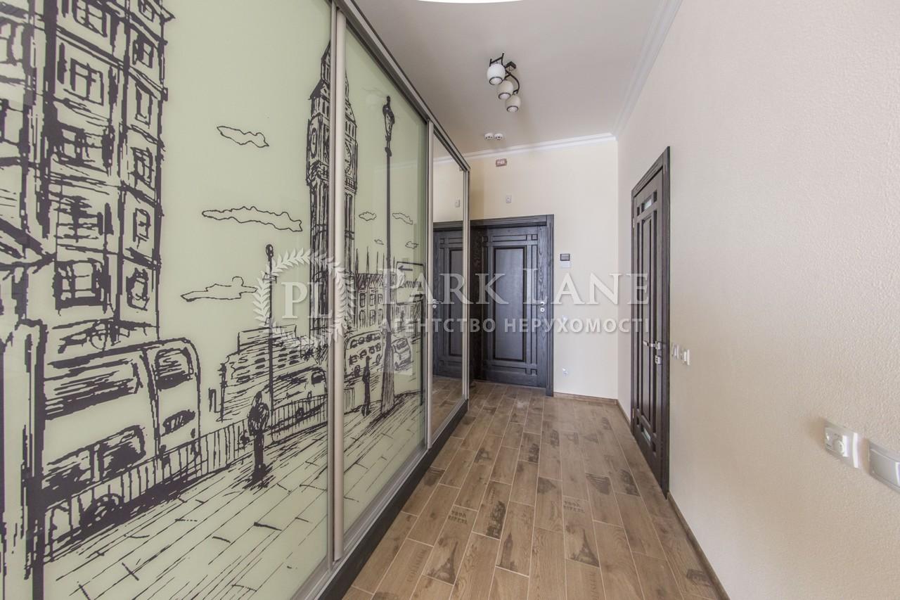 Квартира ул. Саксаганского, 37к, Киев, B-95016 - Фото 16