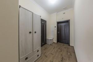 Квартира B-95017, Саксаганского, 37к, Киев - Фото 18